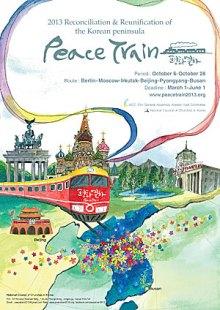 peacetrai_-poster_300